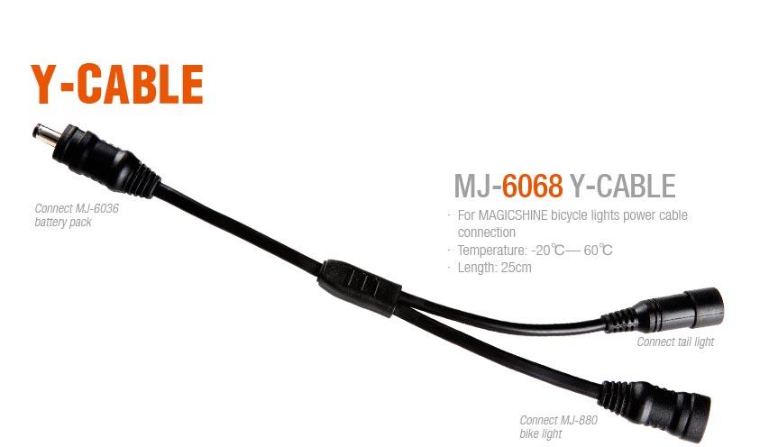 Magicshine MJ-6068 Y-Verteilerkabel für MJ-880